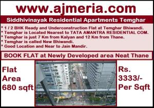 1 BHK Flats in Bhiwandi Mumbai Beyond Thane