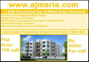 Buy Residential Property in Bhiwandi